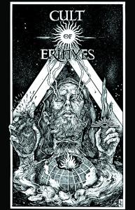 CultOfErinyes-EP